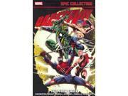 Daredevil 18 Epic Collection 9SIAA9C3WN0259