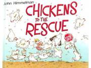 Chickens to the Rescue 9SIADE46225564