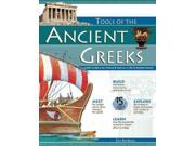 Tools of the Ancient Greeks Tools of Discovery Series ACT