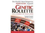 Genetic Roulette 1 DVD 9SIA9UT3YA4978