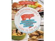 The Southern Foodie's Guide to the Pig 9SIA9UT3YM7215