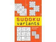 Sudoku Variants Conceptis Puzzles
