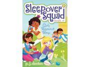 Girls Against Boys Sleepover Squad 9SIA9UT3YN4479