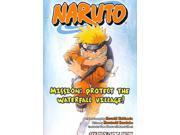 Naruto Naruto (Novel)