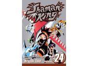 Shaman King 24 Shaman King (Graphic Novels)