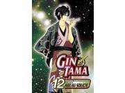 Gin Tama 12 Gin Tama