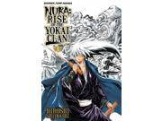 Nura: Rise of the Yokai Clan 1 Nura : Rise of the Yokai Clan 9SIA9UT3XK4558