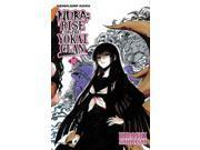 Nura: Rise of the Yokai Clan 10 Nura : Rise of the Yokai Clan 9SIA9UT3YC3174