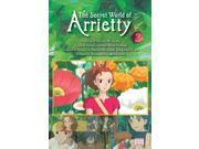 The Secret World of Arrietty 2 Secret World of Arrietty 9SIA9UT3XZ9609