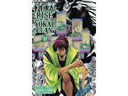 Nura: Rise of the Yokai Clan 20 Nura : Rise of the Yokai Clan 9SIA9JS6R18807