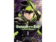 Seraph of the End Vampire Reign 1 Seraph of the End 9SIADE461Z3593