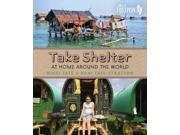 Take Shelter Orca Footprints 9SIA9UT3YE6089