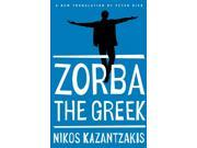 Zorba the Greek Reissue 9SIABHA4P92517