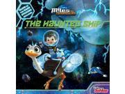 Miles from Tomorrowland the Haunted Ship Miles from Tomorrowland STK 9SIABHA64S8104