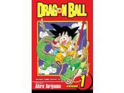 Dragon Ball 1 Dragon Ball 9SIAA9C3WS7085