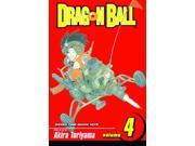 Dragon Ball 4 Dragon Ball 9SIAA9C3WH2844