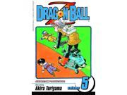 Dragon Ball Z Dragon Ball Z 9SIA9UT3Y11934