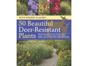 50 Beautiful Deer-Resistant Plants 9SIAA9C3WX3085