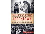 Sacramento's Historic Japantown 9SIA9UT3YD8221