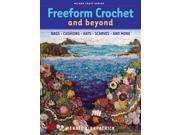 Freeform Crochet and Beyond Milner Craft Series Kirkpatrick, Renate