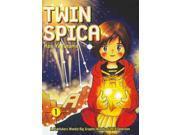 Twin Spica 1 Twin Spica 1 Yaginuma, Kou