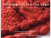 Knitting Beyond the Edge Epstein, Nicky