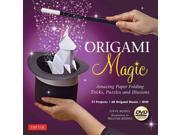 Origami Magic BOX PAP/DV 9SIA9UT3Y02932
