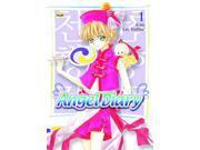 Angel Diary 1 Angel Diary 9SIA9UT3Y03624