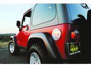 All Sales 6900P Billet Fuel Door