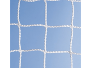Trigon Sports LGNET7 Lacrosse Goal Net 7mm