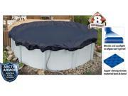 Arctic Armor WC718 4 8 Year 12 x28 Oval Above Ground Swimming Pool Winter Covers