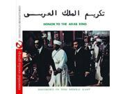 Essential Media Group 894231372124 Honor To The Arab King - CD