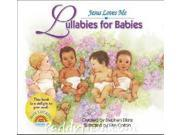 Simon Schuster 368439 Jesus Loves Me Lullabies For Babies With Cd image