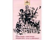 MGM 883904262183 Savage Sisters (1974) - DVD