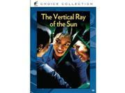 Allied Vaughn 043396413917 Vertical Ray Of The Sun, The 9SIA00Y2393750