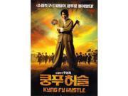Isport VD7511A Kung Fu Hustle DVD 9SIA00Y4585339