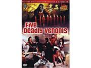 Isport VD7504A Five Deadly Venoms Movie DVD Kung Fu Action 9SIA00Y4586305