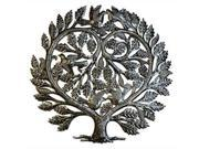 Croix des Bouquets Steel Drum Art Lovers Heart Tree Of Life 24 in.