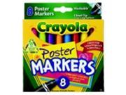 Crayola Washable Poster Marker, Chisel Tip, Pack Of 8 9SIA00Y5S44059