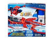 Hasbro HSBB9764 Spider Man Mega Blaster Web Shooter - Set of 4 9SIA00Y5TR2775