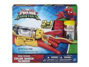 Kimmy Shop 41700 Ultimate Spider-Man Sinister Iron Spider Color Shock Slinger 9SIA00Y6M95627