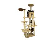 Armarkat X7805 78 Inch Ultra-soft Premium Cat Tower Tree in Golden Rod