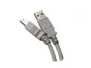 Gray - USB 2.0 Compliant A to B, 15 feet - High Speed USB Cable
