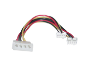 Cable Wholesale 4 Pin Molex to Floppy Power Y Cable, 5.25 inch Male to Dual 3.5 inch Female, 8 inch