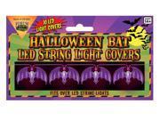 Bat Light Covers