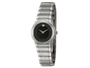Movado Quadro Women's Quartz Watch 0606493