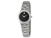 Movado Juro Women's Quartz Watch 0605024