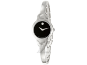 Movado Kara Women's Quartz Watch 0605247