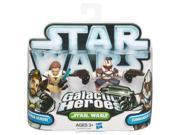 Star Wars Galactic Heroes Figure 2 Pack Obi-Wan Kenobi & Commander Fil 9SIAD2459Z0750