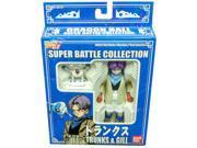 Dragonball Z Super Battle Collection Figure Trunks & Gill